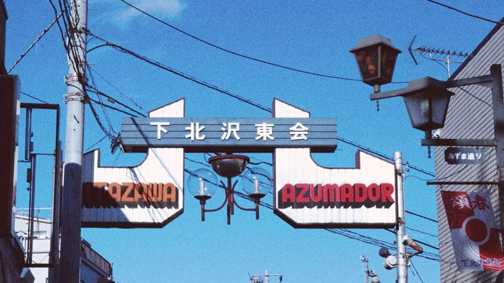 top_azuma