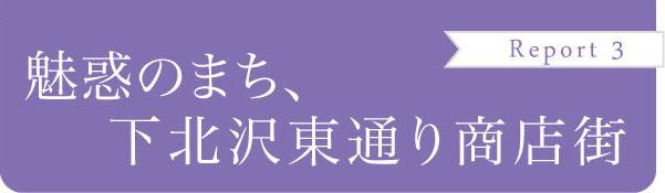 miwaku_01