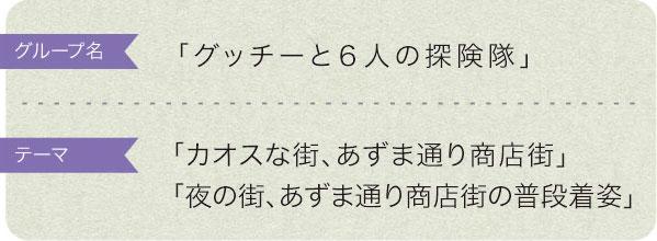 miwaku_02