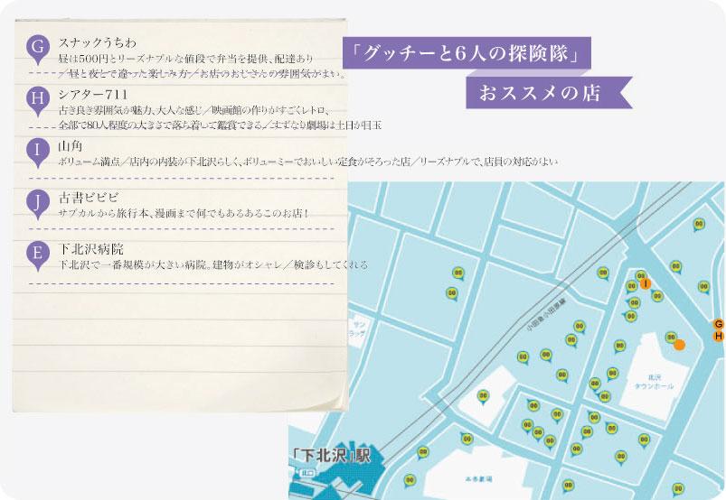 miwaku_08