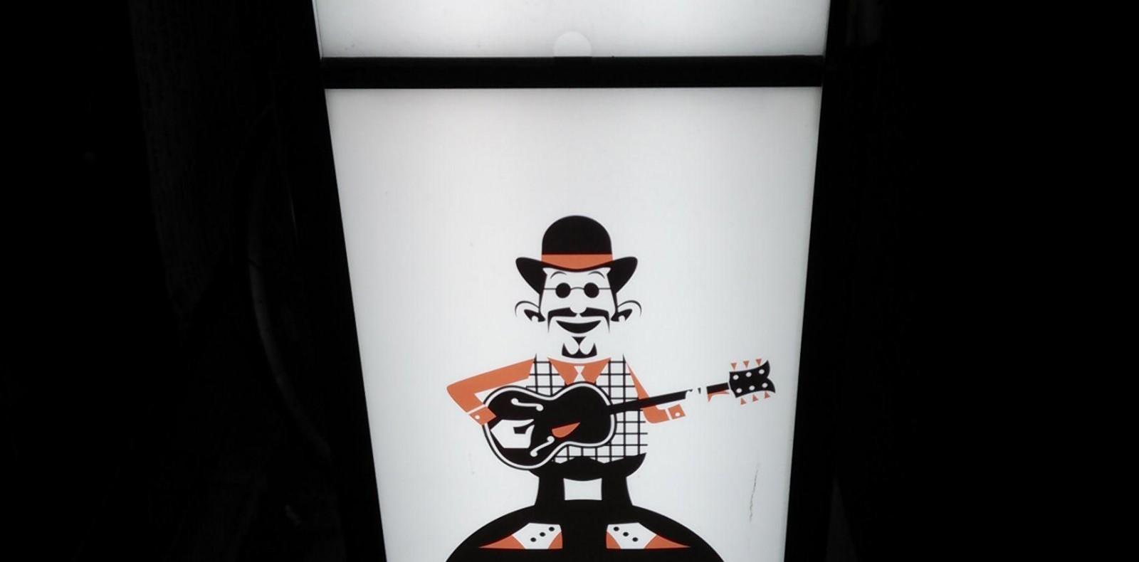 Music Bar rpm
